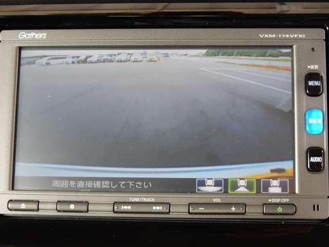 G・ターボパッケージ 当社デモカー メモリーナビ リアカメラ(4枚目)