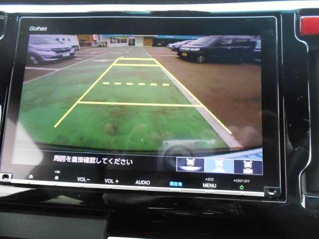 G SSパッケージII デモカー フルセグTV ETC(5枚目)
