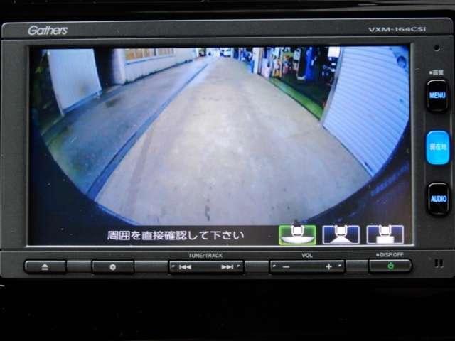 G・ターボパッケージ ワンオーナー Rカメラ ETC HID(17枚目)