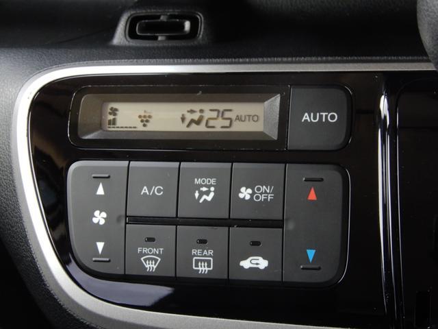 好みの温度を設定するだけで、エアコンの風量やモード切替を自動でコントロールしてくれるかんたん操作のフルオートエアコンです。わずらわしいスイッチ操作が不要となりますので運転に集中できますよ。