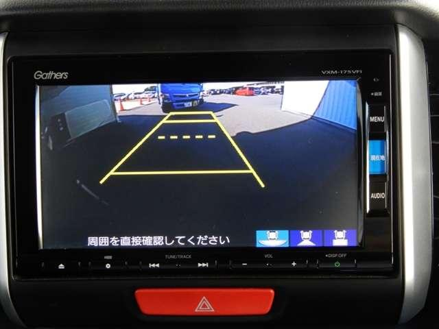 「ホンダ」「N-BOX」「コンパクトカー」「大阪府」の中古車4