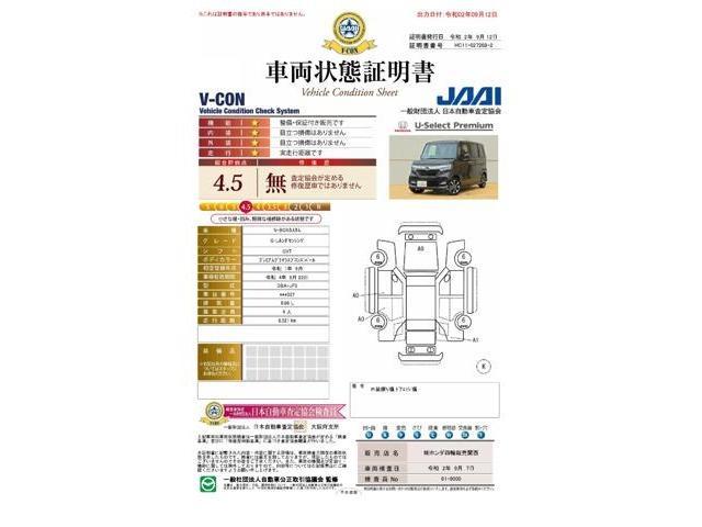 G・Lホンダセンシング デモカー ETC フルセグTV(5枚目)