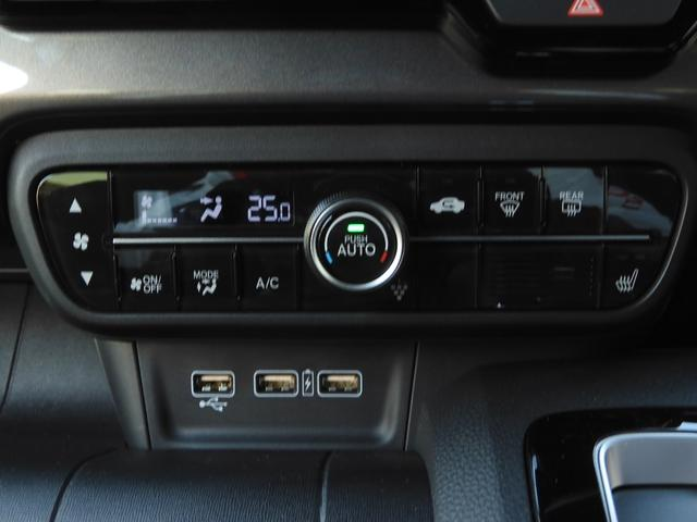 L・ターボホンダセンシング デモカー ETC フルセグ リアカメラ 衝突被害軽減ブレーキ 障害物センサー LED シートヒーター 純正15インチAW(25枚目)