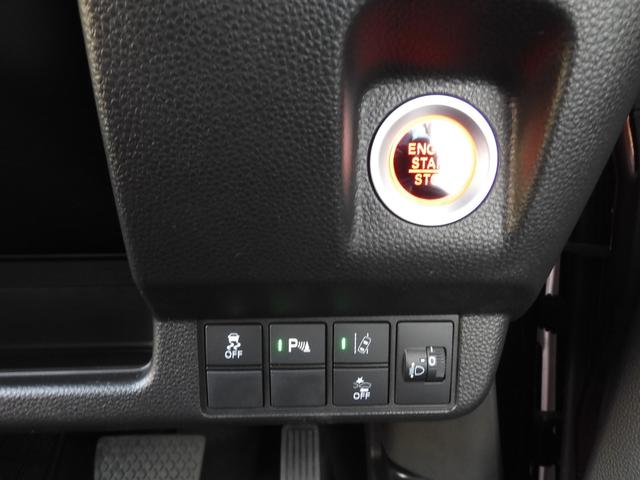 L・ターボホンダセンシング デモカー ETC フルセグ リアカメラ 衝突被害軽減ブレーキ 障害物センサー LED シートヒーター 純正15インチAW(26枚目)