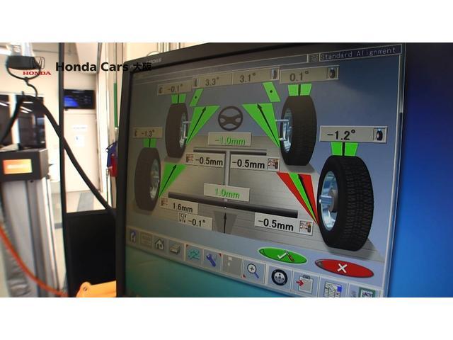 L ホンダセンシング ワンオーナー メモリーナビ  フルセグ リアカメラ ドラレコ 衝突被害軽減ブレーキ LED ETC(46枚目)