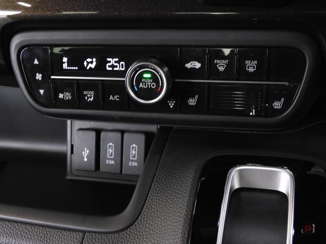 G・Lホンダセンシング デモカー 衝突被害軽減ブレーキ フルセグ リアカメラ LED ETC 純正14インチAW シートヒーター(25枚目)