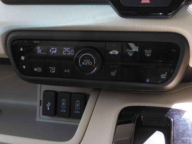 G・Lターボホンダセンシング デモカー 8インチインターナビ フルセグ リアカメラ ETC LED 衝突被害軽減ブレーキ 両側電動スライドドア(17枚目)