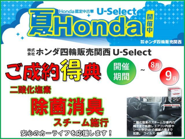 G SSパッケージ ワンオーナー 衝突被害軽減ブレーキ ETC フルセグ リアカメラ ドラレコ HID 両側電動スライドドア シートヒーター(4枚目)