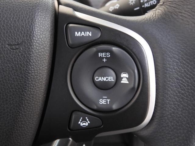 ハイブリッドG・ホンダセンシング デモカー 9インチナビ フルセグ ETC リアカメラ 衝突被害軽減ブレーキ 両側電動スライドドア LED 純正15インチAW シートヒーター(23枚目)