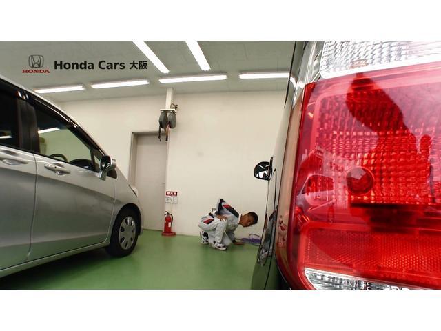 ハイブリッドG・ホンダセンシング デモカー 9インチナビ フルセグ ETC リアカメラ 衝突被害軽減ブレーキ 両側電動スライドドア LED 純正15インチAW シートヒーター(30枚目)