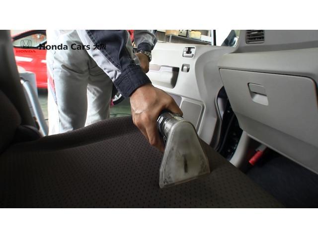 ハイブリッドG・ホンダセンシング デモカー 9インチナビ フルセグ ETC リアカメラ 衝突被害軽減ブレーキ 両側電動スライドドア LED 純正15インチAW シートヒーター(34枚目)