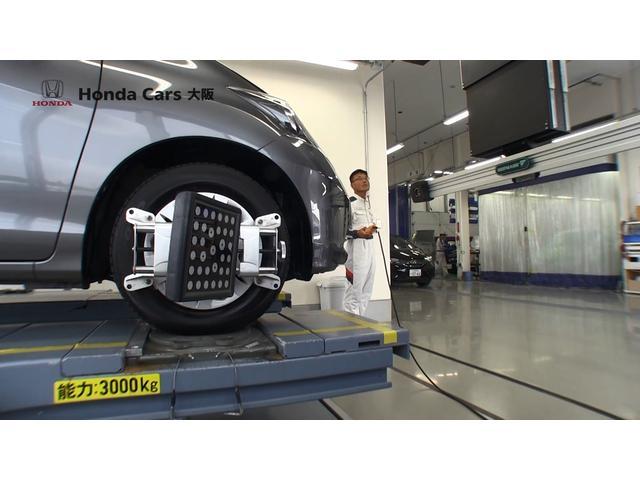 ハイブリッドG・ホンダセンシング デモカー 9インチナビ フルセグ ETC リアカメラ 衝突被害軽減ブレーキ 両側電動スライドドア LED 純正15インチAW シートヒーター(42枚目)