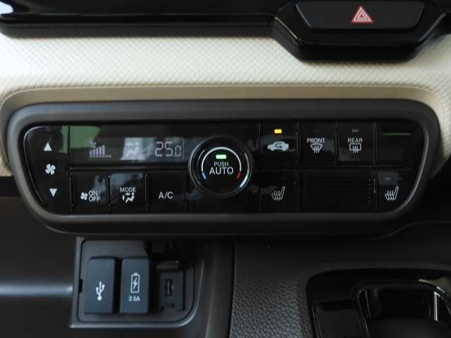 L デモカー 衝突被害軽減ブレーキ ETC フルセグ リアカメラ LED リアセンサー 左側電動スライドドア シートヒーター(17枚目)
