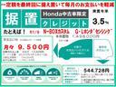 G・Lホンダセンシング デモカー ETC フルセグTV(2枚目)