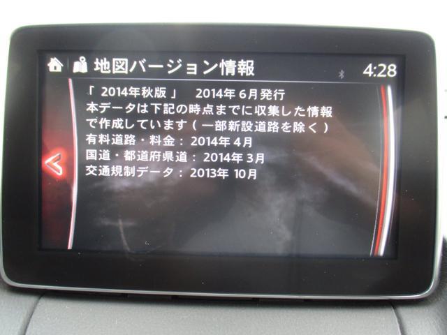 「マツダ」「デミオ」「コンパクトカー」「奈良県」の中古車6