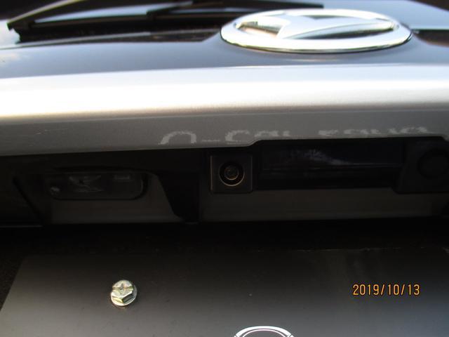 アクティバG SAII LED ナビ バックカメラ ETC(11枚目)