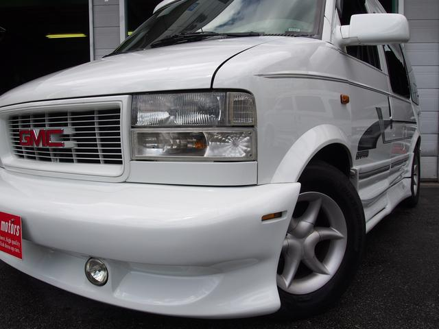 GMC GMC サファリ 決算セール アメリカンロードクラシック 顧客様下取車1ナン可