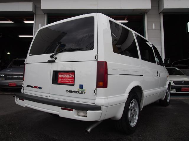 「シボレー」「シボレーアストロ」「ミニバン・ワンボックス」「兵庫県」の中古車2