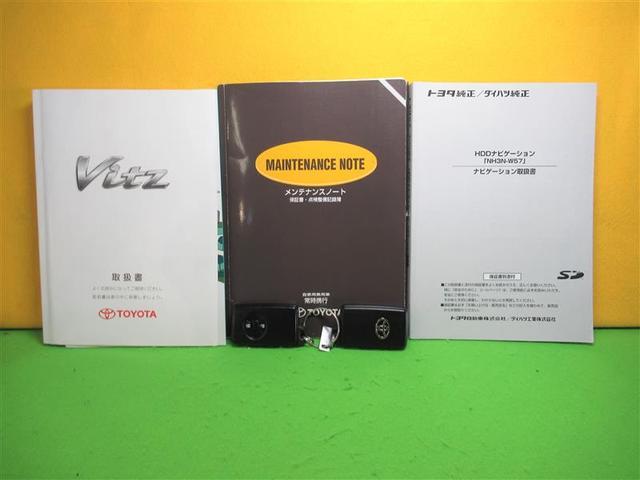 アイル HDDナビ DVD再生 ミュージックプレイヤー接続可 バックカメラ HIDヘッドライト ワンオーナー(14枚目)