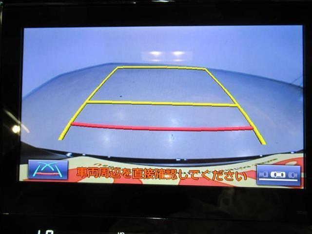 プレミアム 4WD フルセグ メモリーナビ DVD再生 ミュージックプレイヤー接続可 バックカメラ 衝突被害軽減システム ETC ドラレコ LEDヘッドランプ ワンオーナー アイドリングストップ(9枚目)
