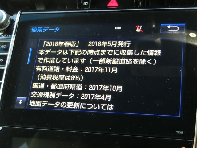 プレミアム 4WD フルセグ メモリーナビ DVD再生 ミュージックプレイヤー接続可 バックカメラ 衝突被害軽減システム ETC ドラレコ LEDヘッドランプ ワンオーナー アイドリングストップ(21枚目)