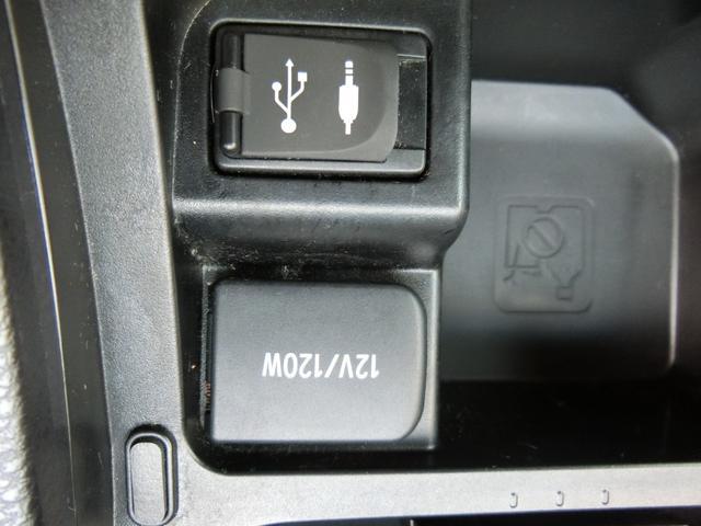 プレミアム 4WD フルセグ メモリーナビ DVD再生 ミュージックプレイヤー接続可 バックカメラ 衝突被害軽減システム ETC ドラレコ LEDヘッドランプ ワンオーナー アイドリングストップ(31枚目)
