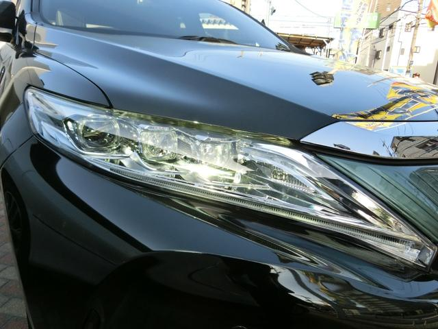 プレミアム 4WD フルセグ メモリーナビ DVD再生 ミュージックプレイヤー接続可 バックカメラ 衝突被害軽減システム ETC ドラレコ LEDヘッドランプ ワンオーナー アイドリングストップ(34枚目)