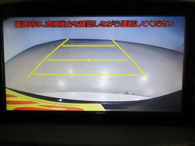 DICE-G フルセグ メモリーナビ DVD再生 バックカメラ ETC 電動スライドドア HIDヘッドライト 乗車定員7人 3列シート ワンオーナー(10枚目)