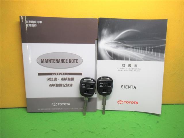 DICE-G フルセグ メモリーナビ DVD再生 バックカメラ ETC 電動スライドドア HIDヘッドライト 乗車定員7人 3列シート ワンオーナー(13枚目)
