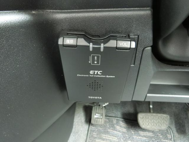 DICE-G フルセグ メモリーナビ DVD再生 バックカメラ ETC 電動スライドドア HIDヘッドライト 乗車定員7人 3列シート ワンオーナー(25枚目)