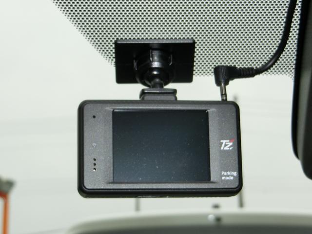 ハイブリッドG フルセグ メモリーナビ DVD再生 バックカメラ 衝突被害軽減システム ETC ドラレコ LEDヘッドランプ ワンオーナー(31枚目)
