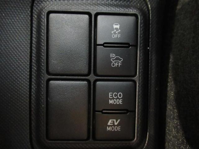 S ワンセグ メモリーナビ ミュージックプレイヤー接続可 ドラレコ LEDヘッドランプ ワンオーナー(11枚目)