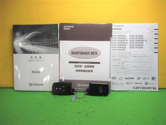 Si ダブルバイビーII フルセグ メモリーナビ DVD再生 バックカメラ 衝突被害軽減システム ETC 両側電動スライド LEDヘッドランプ ウオークスルー 乗車定員7人 3列シート ワンオーナー フルエアロ(17枚目)