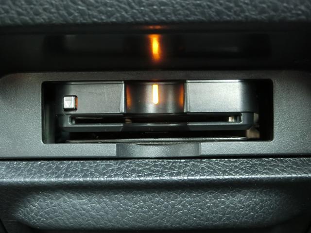 Si ダブルバイビーII フルセグ メモリーナビ DVD再生 バックカメラ 衝突被害軽減システム ETC 両側電動スライド LEDヘッドランプ ウオークスルー 乗車定員7人 3列シート ワンオーナー フルエアロ(28枚目)