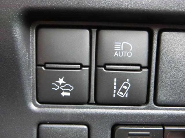 Si ダブルバイビーII フルセグ メモリーナビ DVD再生 バックカメラ 衝突被害軽減システム ETC 両側電動スライド LEDヘッドランプ ウオークスルー 乗車定員7人 3列シート ワンオーナー フルエアロ(30枚目)