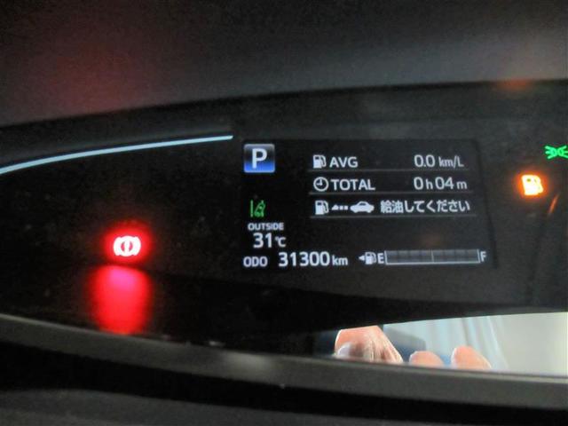 アエラス プレミアム フルセグ メモリーナビ DVD再生 バックカメラ 衝突被害軽減システム ETC ドラレコ 両側電動スライド LEDヘッドランプ 乗車定員7人 3列シート ワンオーナー フルエアロ(11枚目)