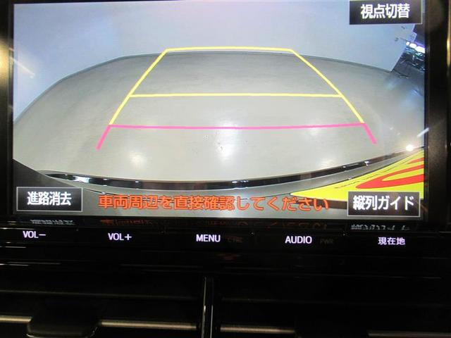 アエラス プレミアム フルセグ メモリーナビ DVD再生 バックカメラ 衝突被害軽減システム ETC ドラレコ 両側電動スライド LEDヘッドランプ 乗車定員7人 3列シート ワンオーナー フルエアロ(13枚目)