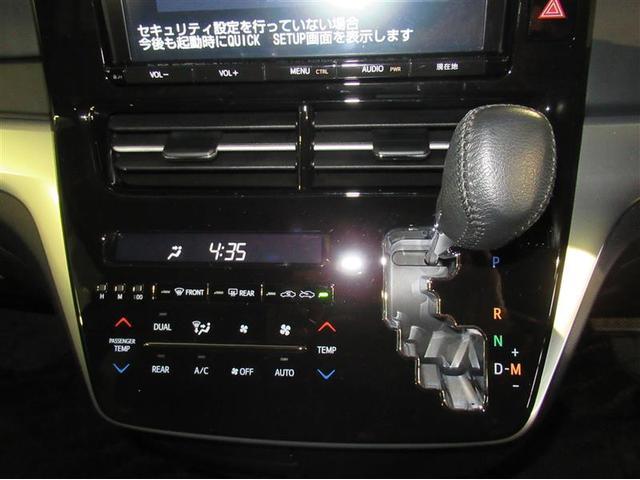 アエラス プレミアム フルセグ メモリーナビ DVD再生 バックカメラ 衝突被害軽減システム ETC ドラレコ 両側電動スライド LEDヘッドランプ 乗車定員7人 3列シート ワンオーナー フルエアロ(15枚目)