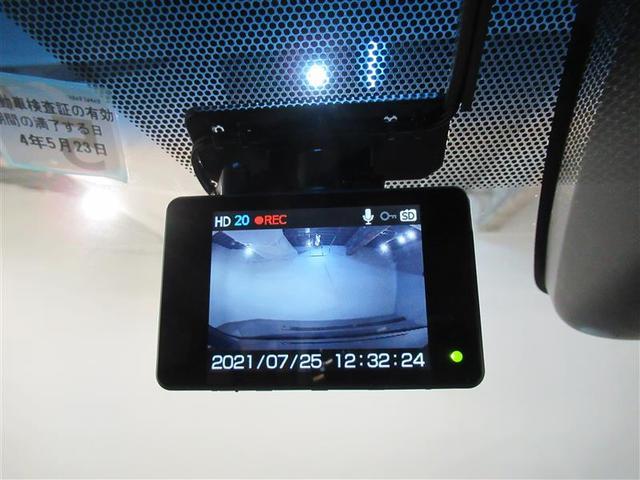 アエラス プレミアム フルセグ メモリーナビ DVD再生 バックカメラ 衝突被害軽減システム ETC ドラレコ 両側電動スライド LEDヘッドランプ 乗車定員7人 3列シート ワンオーナー フルエアロ(16枚目)