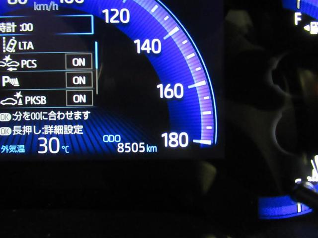 G Z フルセグ メモリーナビ DVD再生 バックカメラ 衝突被害軽減システム ETC LEDヘッドランプ ワンオーナー アイドリングストップ(8枚目)
