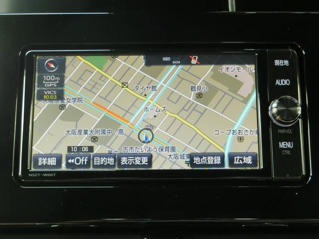 G Z フルセグ メモリーナビ DVD再生 バックカメラ 衝突被害軽減システム ETC LEDヘッドランプ ワンオーナー アイドリングストップ(9枚目)