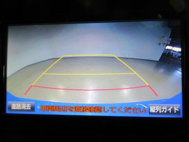 G Z フルセグ メモリーナビ DVD再生 バックカメラ 衝突被害軽減システム ETC LEDヘッドランプ ワンオーナー アイドリングストップ(10枚目)