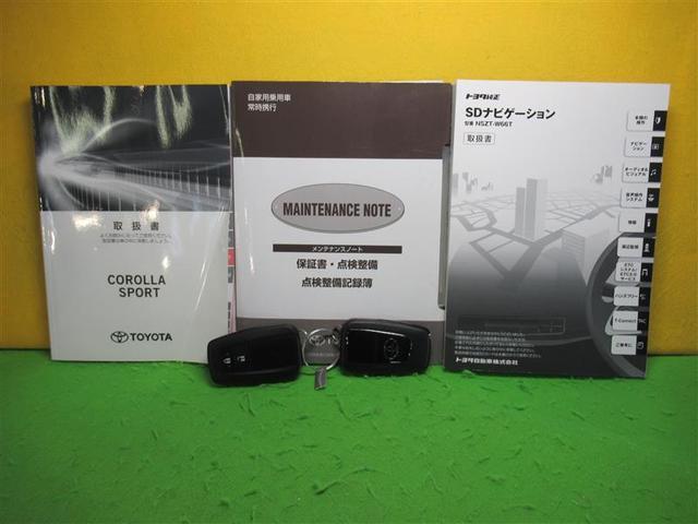 G Z フルセグ メモリーナビ DVD再生 バックカメラ 衝突被害軽減システム ETC LEDヘッドランプ ワンオーナー アイドリングストップ(19枚目)