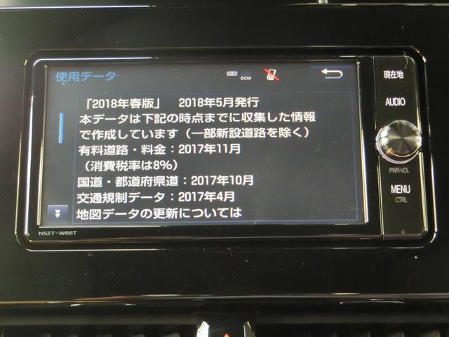 G Z フルセグ メモリーナビ DVD再生 バックカメラ 衝突被害軽減システム ETC LEDヘッドランプ ワンオーナー アイドリングストップ(30枚目)