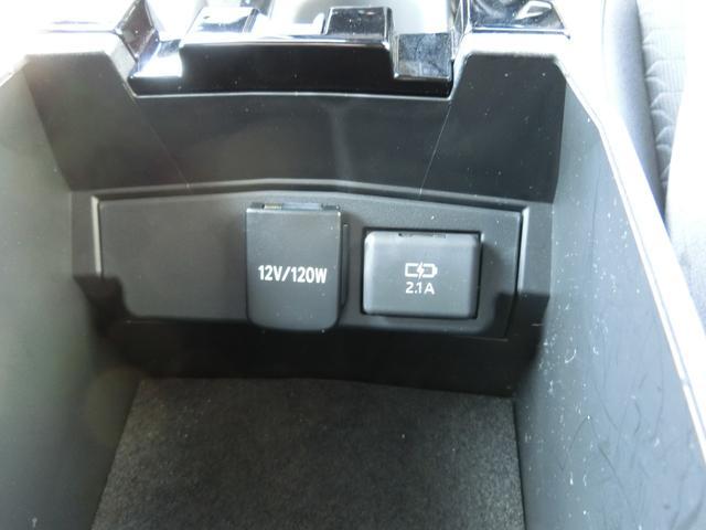 G Z フルセグ メモリーナビ DVD再生 バックカメラ 衝突被害軽減システム ETC LEDヘッドランプ ワンオーナー アイドリングストップ(34枚目)