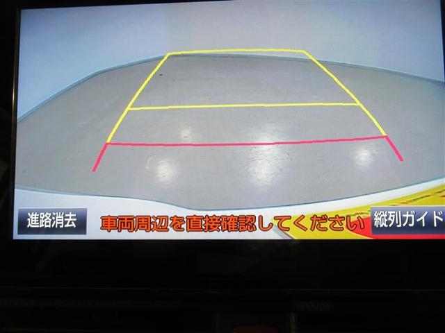 ハイブリッドSi ダブルバイビー フルセグ メモリーナビ DVD再生 バックカメラ 衝突被害軽減システム ETC 両側電動スライド LEDヘッドランプ 乗車定員7人 3列シート フルエアロ(11枚目)