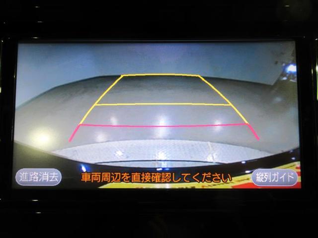 カスタムG S ワンセグ メモリーナビ ミュージックプレイヤー接続可 バックカメラ 衝突被害軽減システム ETC 両側電動スライド LEDヘッドランプ ウオークスルー アイドリングストップ(10枚目)