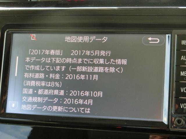 カスタムG S ワンセグ メモリーナビ ミュージックプレイヤー接続可 バックカメラ 衝突被害軽減システム ETC 両側電動スライド LEDヘッドランプ ウオークスルー アイドリングストップ(26枚目)
