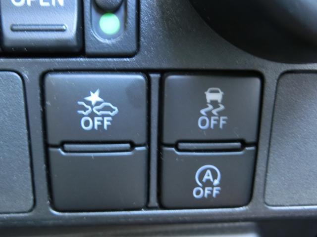 カスタムG S ワンセグ メモリーナビ ミュージックプレイヤー接続可 バックカメラ 衝突被害軽減システム ETC 両側電動スライド LEDヘッドランプ ウオークスルー アイドリングストップ(29枚目)