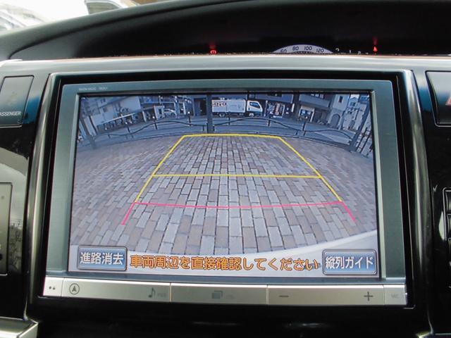 トヨタ エスティマ アエラス プレミアムエディション HDDナビ 左右電動ドア